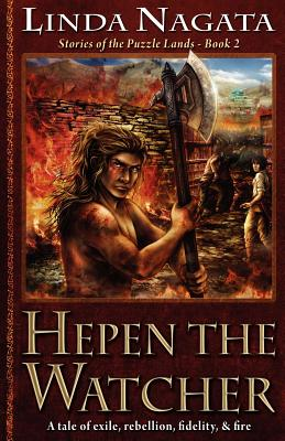 Hepen the Watcher: Stories of the Puzzle Lands--Book 2 Cover Image