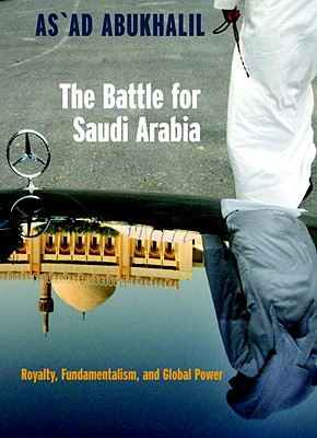 The Battle for Saudi Arabia Cover