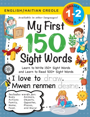 My First 150 Sight Words Workbook: (Ages 6-8) Bilingual (English / Haitian Creole) (Anglè / Kreyòl Ayisyen): Learn to Write 150 and Read 500 Sight Wor Cover Image