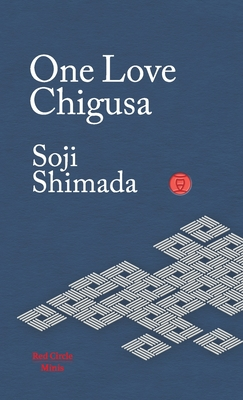 One Love Chigusa Cover Image