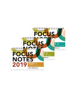 Wiley CIA Exam Review Focus Notes 2019: Complete Set Cover Image