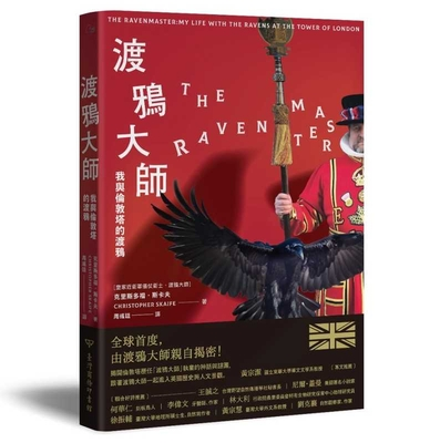 The Ravenmaster Cover Image