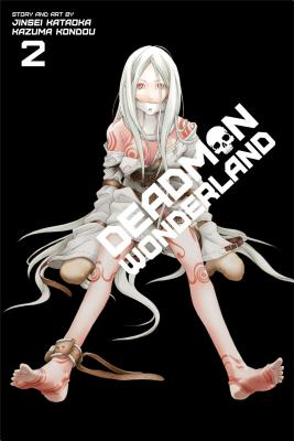 Deadman Wonderland, Volume 2 Cover