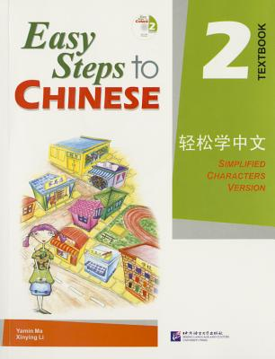 Easy Steps to Chinese 2: Simplified Characters Version [With CD (Audio)] Cover Image