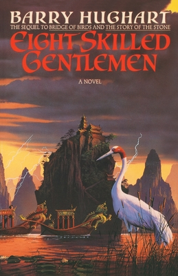Eight Skilled Gentleman Cover