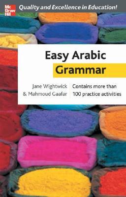 Easy Arabic Grammar Cover Image