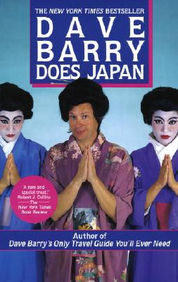 Dave Barry Does Japan Cover Image