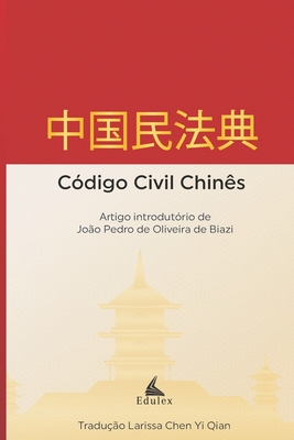 Código Civil Chinês: Traduzido para o Português Cover Image