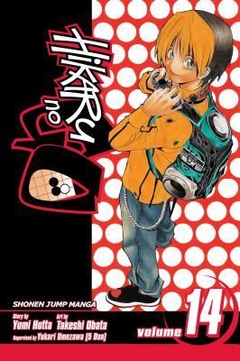 Hikaru no Go, Vol. 14 Cover Image