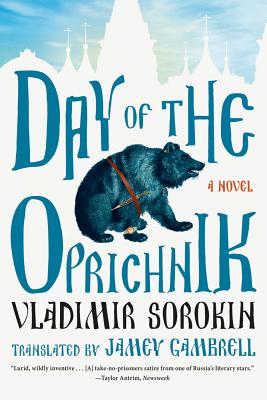Day of the Oprichnik: A Novel Cover Image