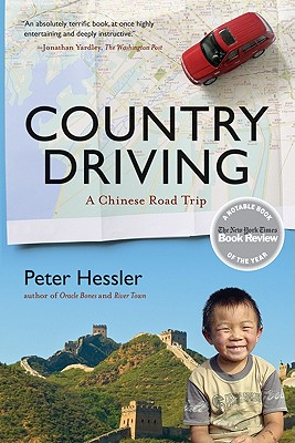 Country Driving: A Chinese Road Trip Cover Image