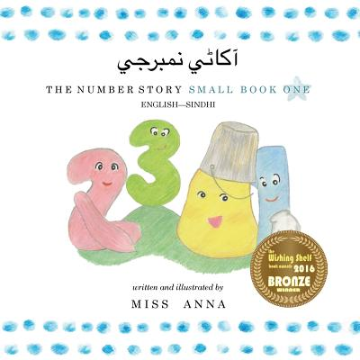 The Number Story 1 آکاڻي نمبرجي: Small Book One English-Sindhi Cover Image
