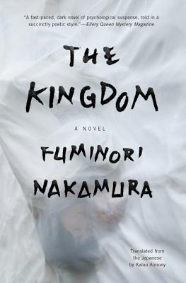 The Kingdom Cover Image