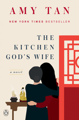 The Kitchen God's Wife Cover