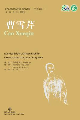 Cao Xueqin (Collection of Critical Biographies of Chinese Thinkers) Cover Image