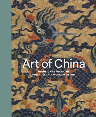 Cover for Art of China