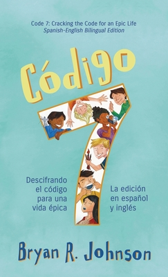 Cover for Código 7
