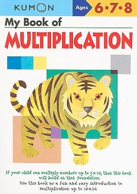 My Book of Multiplication (Kumon Workbooks) Cover Image