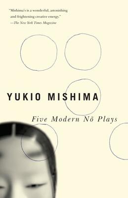 Five Modern No Plays (Vintage International) Cover Image