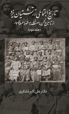 A Social History of the Zoroastrians of Yazd: From the Nasseri Anjoman to the Fall of the Qajar Cover Image