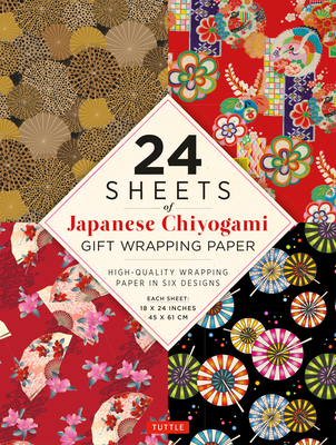 24 Sheets of Chiyogami Patterns Gift Wrapping Paper: High-Quality 18 X 24 (45 X 61 CM) Wrapping Paper Cover Image
