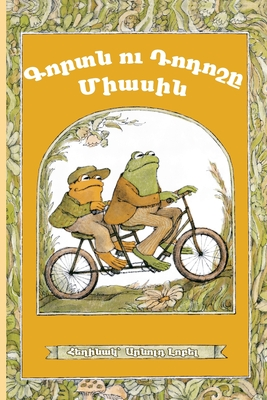 Frog and Toad Together: Eastern Armenian Dialect Cover Image