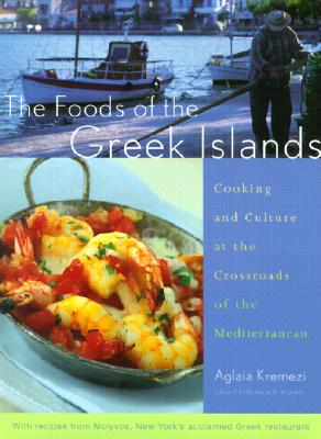 The Foods of the Greek Islands Cover