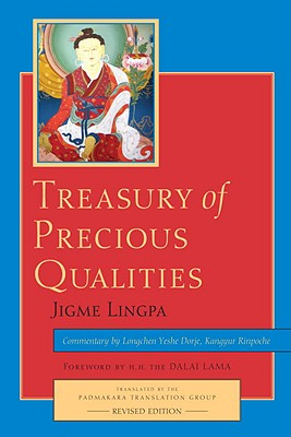 Treasury of Precious Qualities, Book One Cover Image
