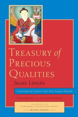 Treasury of Precious Qualities, Book One Cover Image