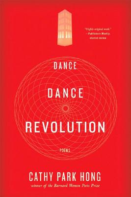 Dance Dance Revolution: Poems Cover Image