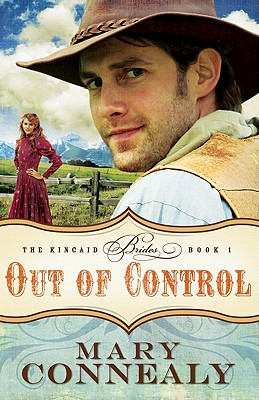 Out of Control Cover