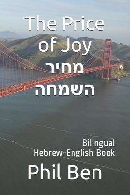 The Price of Joy-מחיר השמחה: Bilingual Hebrew-English Book Cover Image