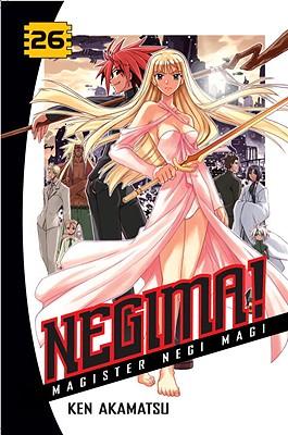 Negima! 26 Cover