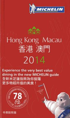 Michelin Guide Hong Kong & Macau Cover