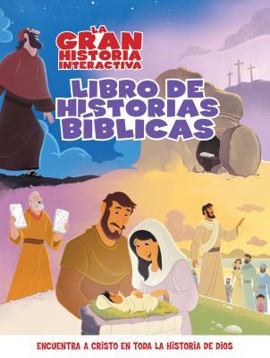 Cover for La Gran Historia