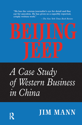 Cover for Beijing Jeep