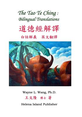 Tao Te Ching: Bilingual Translations (Searching for Tao #10) Cover Image