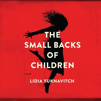 The Small Backs of Children Cover Image