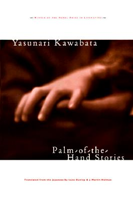 Palm-of-the-Hand Stories Cover