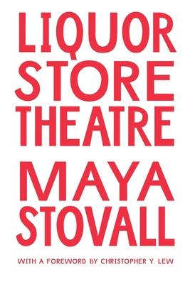 Liquor Store Theatre Cover Image