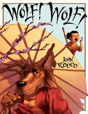 Wolf! Wolf! Cover