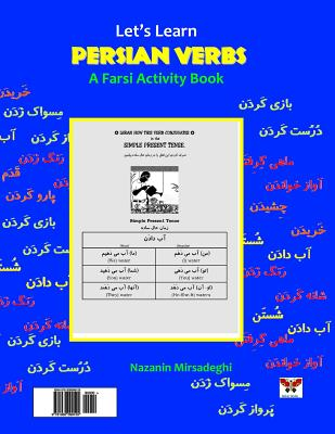Let's Learn Persian Verbs (a Farsi Activity Book) Cover Image