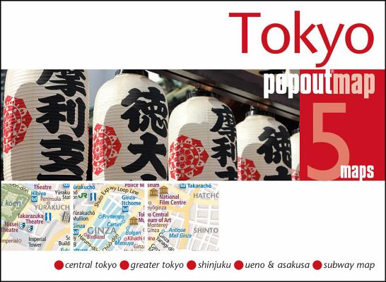 Tokyo Popout Map (Popout Maps) Cover Image