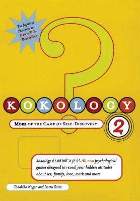 Kokology 2: More of the Game of Self-Discovery Cover Image