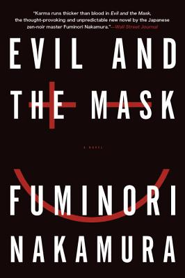 Evil and the Mask Cover
