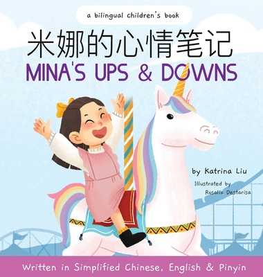 Mina's Ups and Downs (Written in Simplified Chinese, English and Pinyin) Cover Image