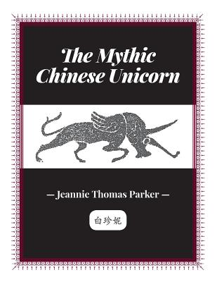 The Mythic Chinese Unicorn: 2nd Edition Cover Image