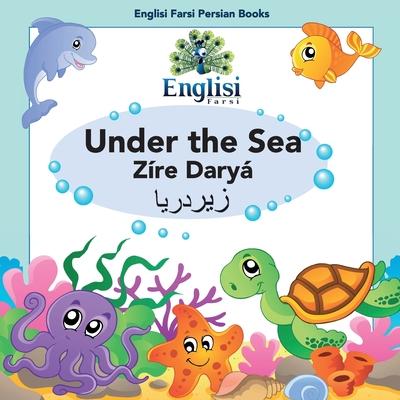 Englisi Farsi Persian Books Under the Sea Zíre Daryá: Under the Sea Zíre Daryá Cover Image