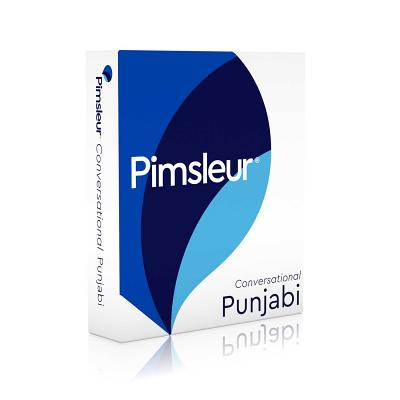 Pimsleur Punjabi Conversational Course - Level 1 Lessons 1-16 CD: Learn to Speak and Understand Punjabi with Pimsleur Language Programs Cover Image
