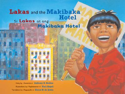 Lakas and the Makibaka Hotel /Si Lakas at Ang Makibaka Hotel Cover